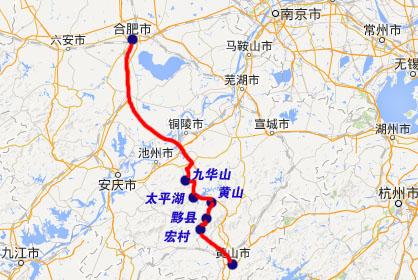 宏村古民居,九华山