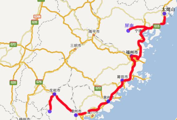 d15:新福建-福州,鼓山