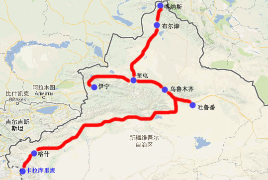 晚 乌市   乌鲁木齐北京 早餐后,自由活动,后乘飞机返京