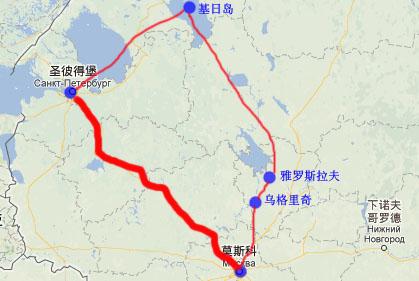 金色福旅游-老年旅游-老年旅游团-北京金色福国际旅行