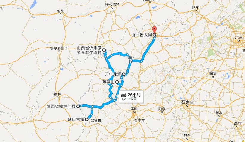 4,马仑草原,芦芽山,万年冰洞; 行程地图(可点击查看原图): 行程
