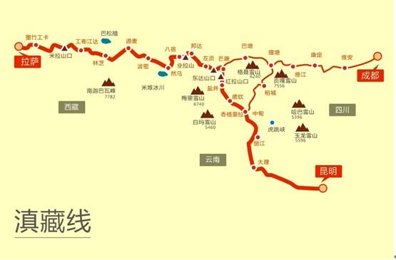 滇藏线手绘地图高清