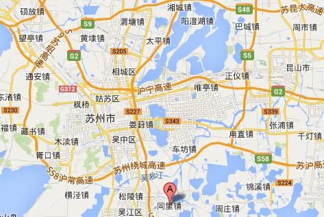 标准型 华东地区  旅游类型:观光类:以参观游览为主,景点安排紧凑而不
