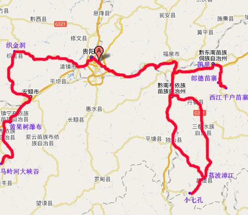 大小七孔,凯里(千户苗寨,朗德上寨),黔灵公园,甲秀楼/百里杜鹃 双卧11