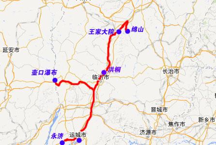行程特色:   中老年旅游 行程地图(可点击查看原图): 行程安排 运城
