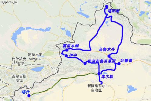 行程地图(可点击查看原图): 行程安排 第一天: 乌鲁木齐
